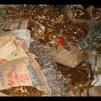 沙井回收废铜回收废黄铜红铜