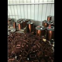深圳红铜边料回收红铜线红铜边角料回收