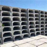 济宁U型平底水泥水槽