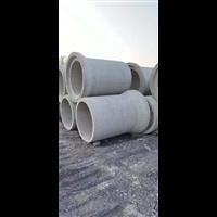 济宁承插口水泥管