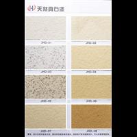 西安真石漆厂家直销质量保证