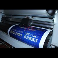 贵阳印刷企业