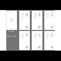 贵阳印刷设计企业