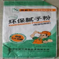 湖北武汉成品腻子粉批发厂家现货