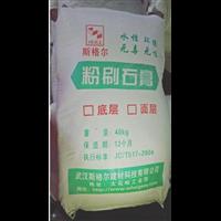 湖北武汉工业建筑石膏粉批发厂家供货性价比高