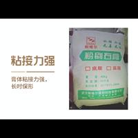 武汉石膏粉厂家斯格尔供应批发粉刷石膏粉防霉乳胶漆