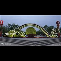 四川绿雕大型展览广场绿地雕塑生产制作