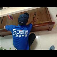 临西县新房装修除甲醛企业