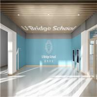 晋中初中外国语学校