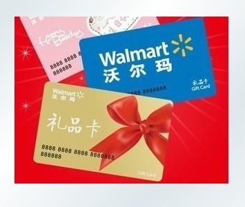 廣元回收購物卡