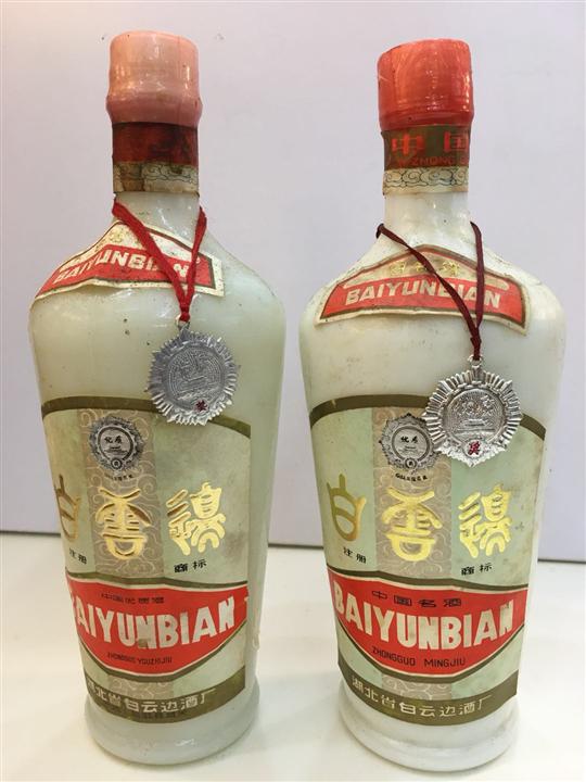廣元回收白酒