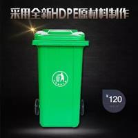 立金塑业厂家C类240L分类带轮桶塑料桶可挂车
