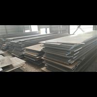 舞鋼P690QL1是歐標容器鋼板