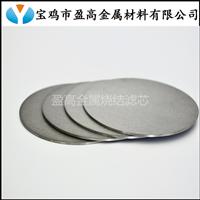 气体扩散层透气性钛烧结板