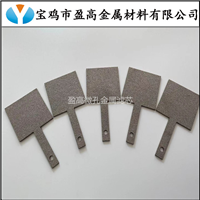 化工水处理烧结多孔钛电极板