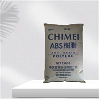 ABS台湾奇美757塑胶原料江苏硕创新材料科技供应