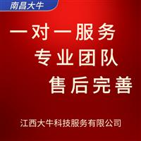 2021吉安专利办理流程专利注册登记专利申请代办