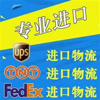 美国到香港空运物流免费上门取件派送到门