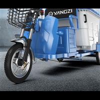小型环卫垃圾车扬子HWC001电动三轮垃圾清运车福建厂家