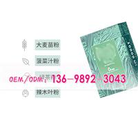 杭州膳食纤维绿茶益生菌odm加工新方案