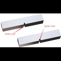 金属材料力学性能检测