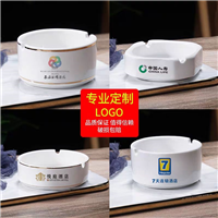 河南濮阳不锈钢广告礼品烟灰缸定做批发厂家