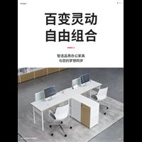 沈阳鑫斯玛特单双人办公电脑办公桌屏风卡位工位家具书桌定制