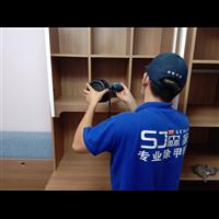 容县室内检测甲醛企业
