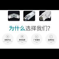 四川耐火母线槽与防火母线槽的区别